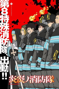 """""""A world of fear"""" – Fire Force review by Zenon Zogratis♠"""