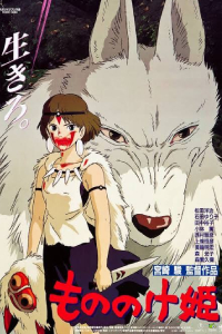 """Deer god's judgment""  Princess Mononoke review by Lordemore"